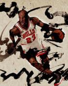 Jordan Scribble
