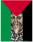 Palestine Solidarity Movement Flag