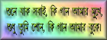 Free bandhu-3.jpg phone wallpaper by iamlal2