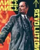 Dance Dance Bolshevik Revolution.jpg