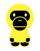 yellow milo