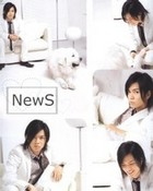 Shige Kato 5