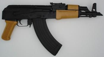 Free AK 47 Pistol phone wallpaper by thejojo