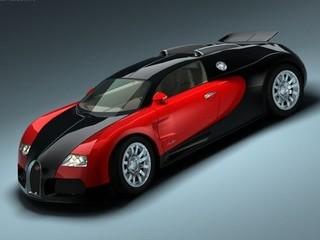 Free Bugatti.jpg phone wallpaper by cbnstefan