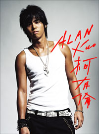 Free Alan+Kuo.jpg phone wallpaper by sexyrican849