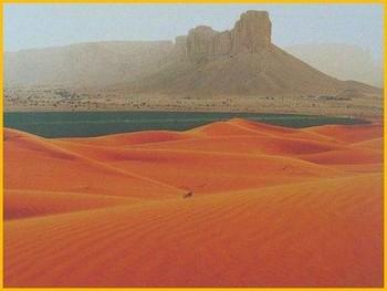 Free Saudi Arabian Desert.jpg phone wallpaper by serve11