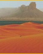 Saudi Arabian Desert.jpg