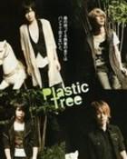 Plastic Tree3