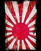 Japanese Rising Sun.jpg