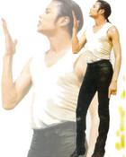 Michael Jackson the one.jpg