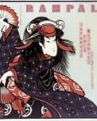 Nanatsu no Tsuki Principality.jpg wallpaper 1