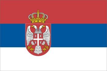 Free Srbija phone wallpaper by safet