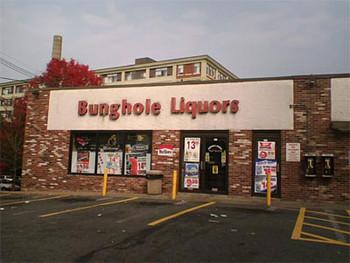 Free funny-sign-bung-hole-liquors.jpg phone wallpaper by jonnybravo
