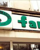 funny-sign-fart-anglers-shop.jpg wallpaper 1