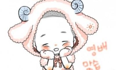 Free Ram.jpg phone wallpaper by naninani89