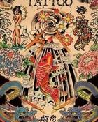 Japanese Ed Hardy Poster