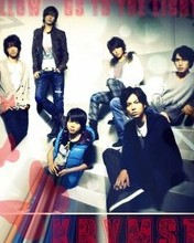 Free My NewS 6.jpg phone wallpaper by shun23