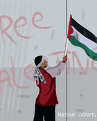 Free Palestine wallpaper 1