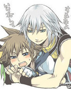 Kingdom-Hearts-yaoi-yaoi-3354087-47.jpg wallpaper 1