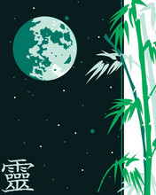 Free japanese night scene phone wallpaper by gily28