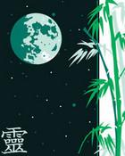 japanese night scene wallpaper 1