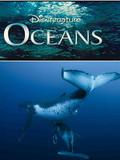 Free oceans phone wallpaper by aimeerose