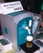 mac-beer-tap.jpg