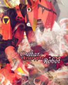 Guitar-Robot.jpg