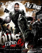THE GAME wallpaper 1