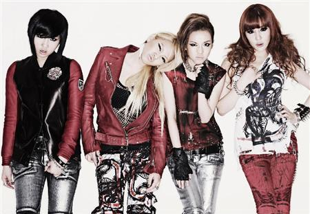 Free 2ne1jap.JPG phone wallpaper by ali_hime