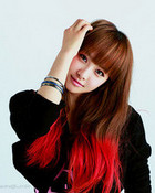 victoria song wallpaper 1