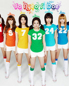 GG Oh! Colour.jpg