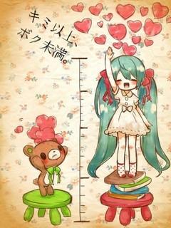 Free Hatsune Miku phone wallpaper by multicloudiful