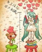 Hatsune Miku wallpaper 1
