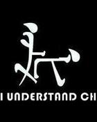 chinese_aqrqskio.jpg