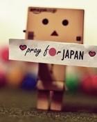 Box Pray For Japan
