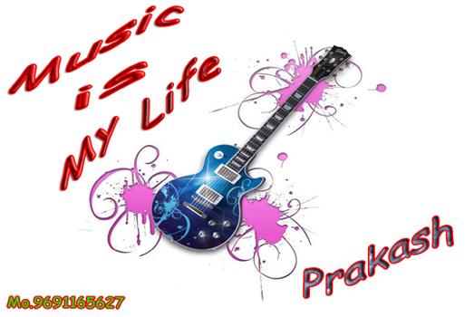 Free My Songs Image.jpg phone wallpaper by prakashhimesh27