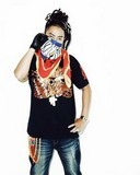 Free Eun Ji Won phone wallpaper by sh0kr0k
