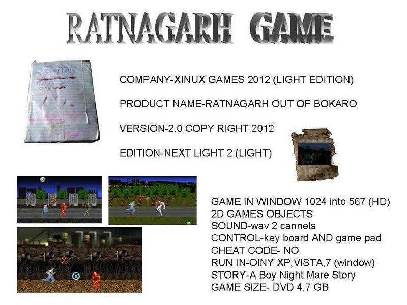 Free xinuxgames RATNAGARH THE OUT OF BOKARO LOGO phone wallpaper by xinuxgames
