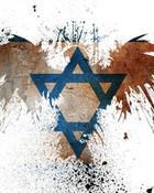 Israel.jpg wallpaper 1