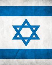 Free Israel-Flag.jpg phone wallpaper by 12crowns