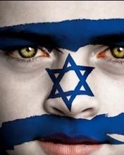 Free Israeli Flag phone wallpaper by 12crowns