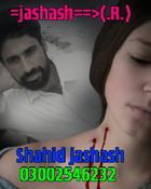 shahid jashash