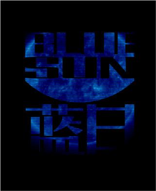 Free bluesun.jpg phone wallpaper by drjim