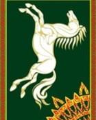 Rohan Banner-Green