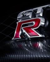 Nissan GT R Logo