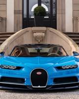 2017 Bugatti Chiron Geneva Auto Show wallpaper 1