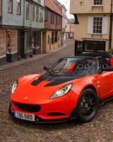 Lotus Elise Cup Orange