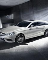 Mercedes Benz CLS Shooting Brake Final Edition