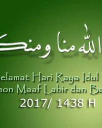 Gambar Ucapan Lebaran Selamat Idul Fitri 2017 1438 H..jpg